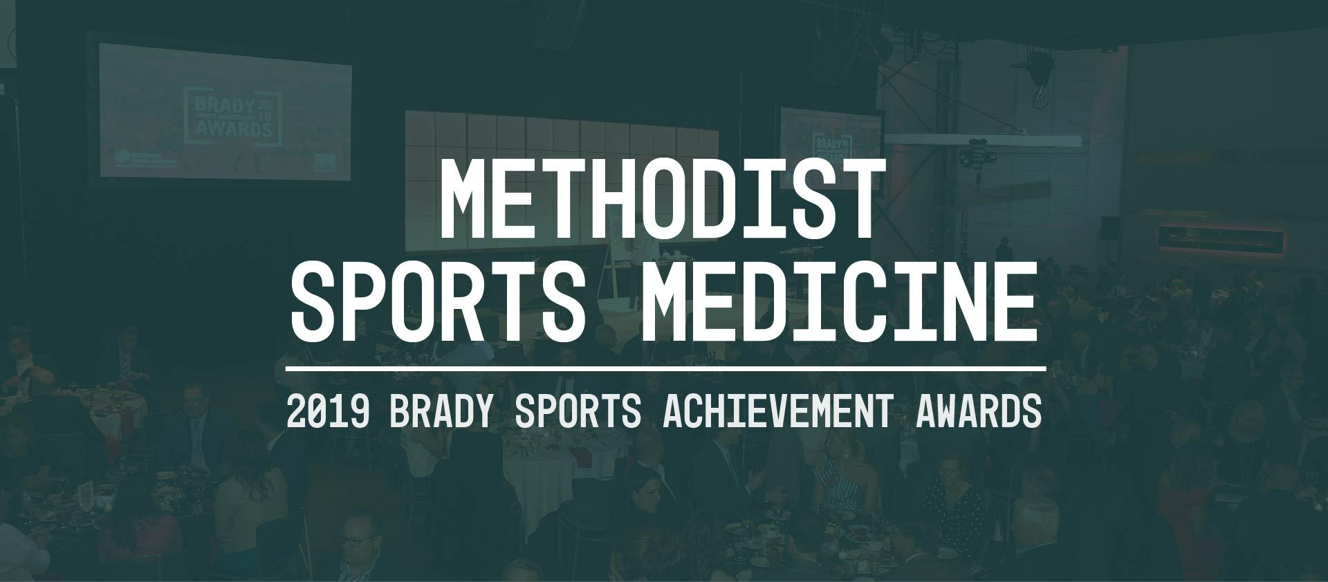 Brady Awards Header 2019 Brady Sports Achievement Awards